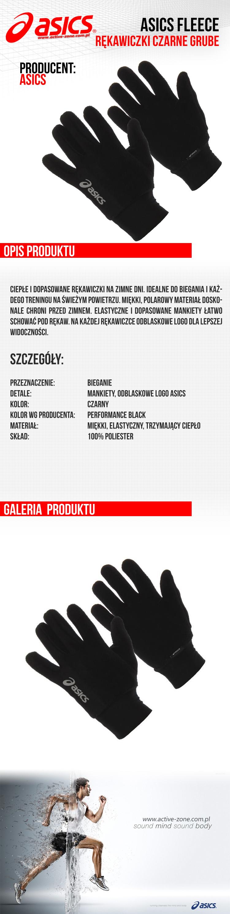 Asics FLEECE Rękawiczki Czarne grube(1)