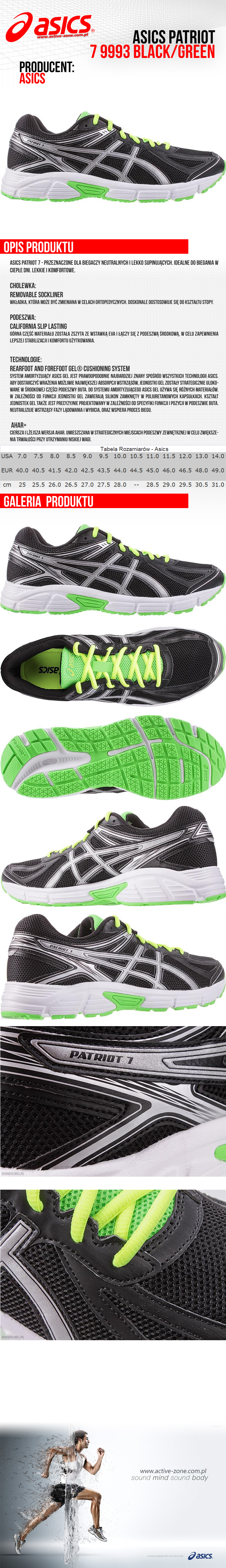 Asics PATRIOT 7 9993 BlackGreen(1)