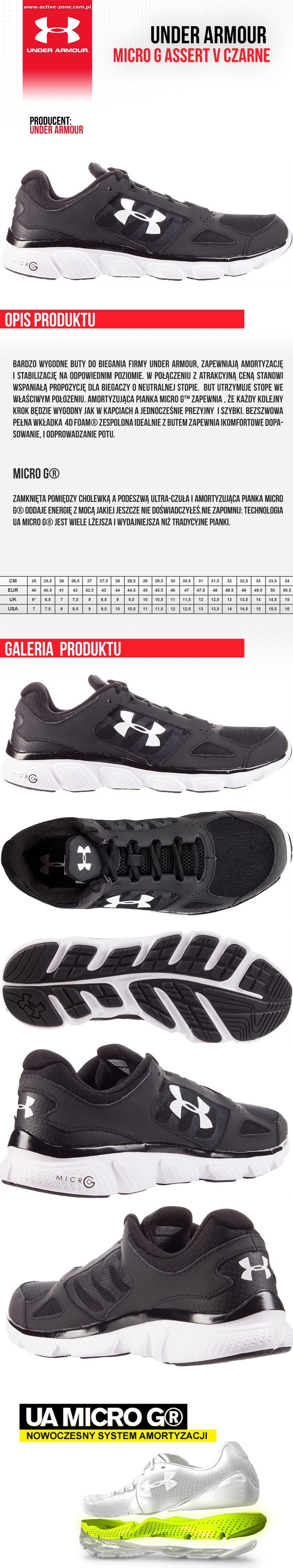 Under Armour MICRO G ASSERT V Czarne(1)